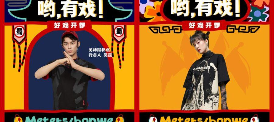 7 thương hiệu thời trang chính hãng tốt nhất Trung Quốc