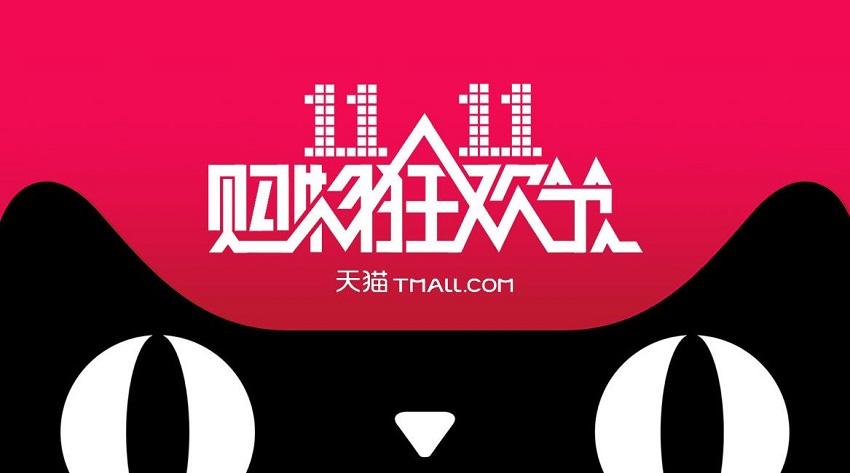 Tmall.com có linh vật là 1 chú mèo đen