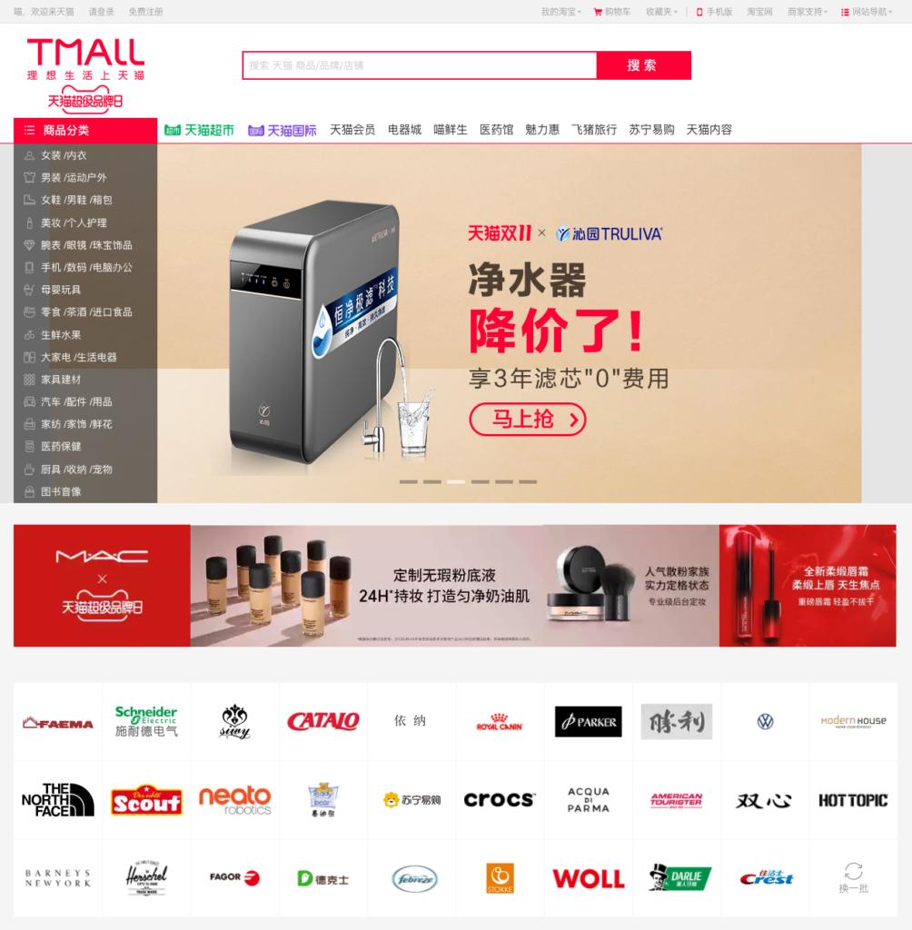 Các thương hiệu chính hãng trên tmall.com