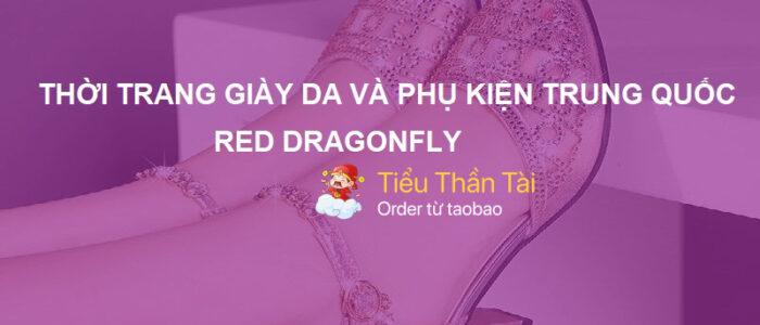 Đánh giá thời trang giày da và phụ kiện Trung Quốc Red Dragonfly có tốt hay không?