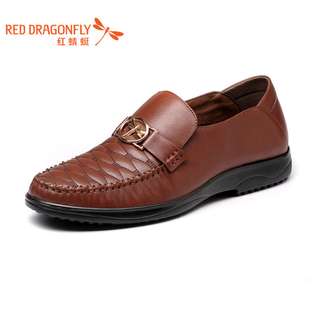 Bạn có thể tự order thời trang, phụ kiện Red Dragonfly qua Tmall