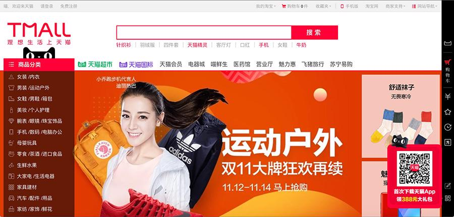 Sử dụng dịch vụ mua hàng hộ tại Tiểu Thần Tài sẽ giúp tiết kiệm thời gian và chi phí vận chuyển