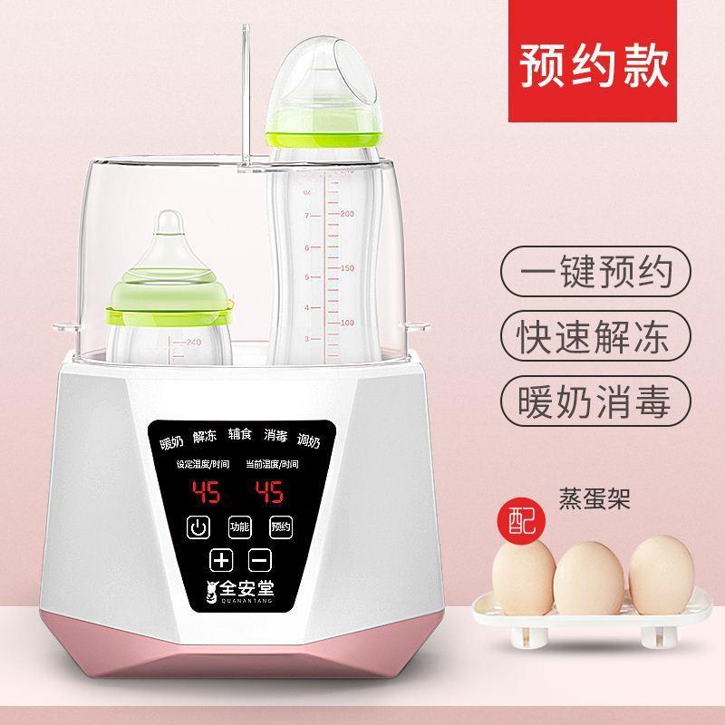 Đồ dùng mẹ và bé thuộc thương hiệu Quanantang được yêu thích bởi thiết kế nhỏ gọn, đa công dụng và có độ bền tốt
