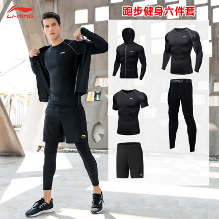 Quần áo thương hiệu Lining được đánh giá cao về kiểu dáng, chất liệu lẫn độ bền