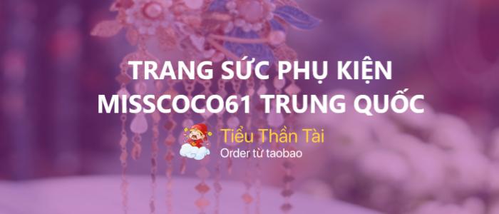 Đánh giá có nên kinh doanh mặt hàng trang sức phụ kiện 西西娅饰品 Trung Quốc hay không?