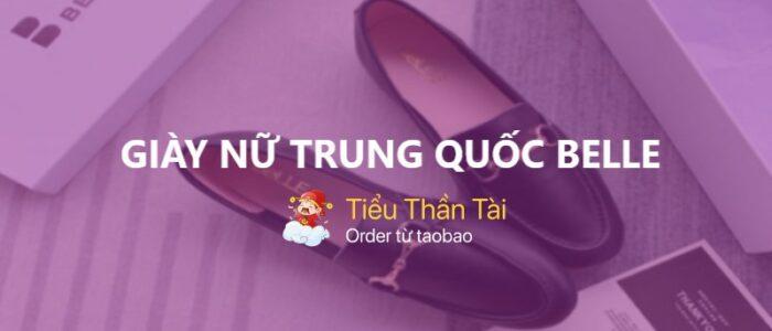 Giày nữ Trung Quốc Belle có tốt không? Mua ở đâu để đảm bảo chính hãng?