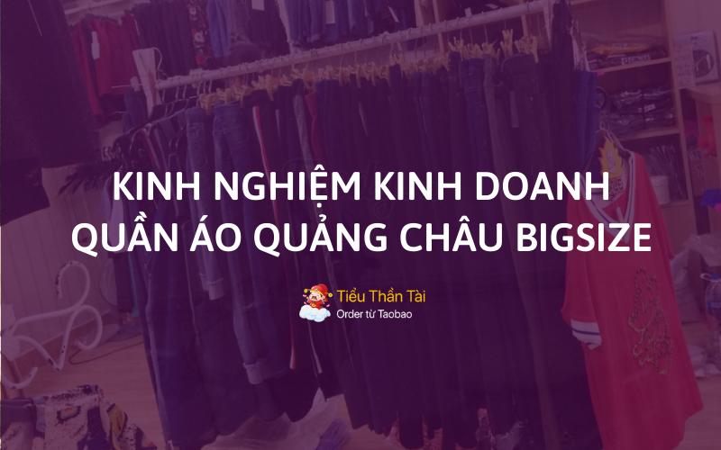 Kinh doanh quần áo Quảng Châu hàng big size liệu có khó?