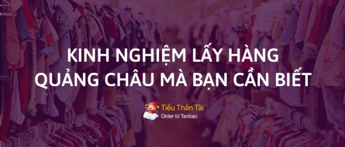 5 kinh nghiệm lấy hàng đồ Quảng Châu chắc chắn bạn không thể bỏ qua